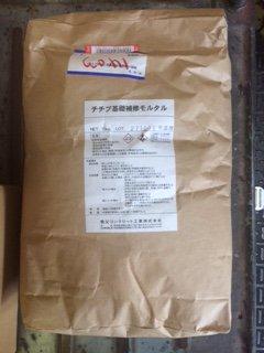 基礎補修モルタル 15kg/袋 (秩父コンクリート工業)