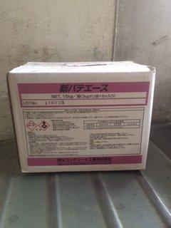 新パテエース 3kg×5ヶ/箱 (秩父コンクリート工業)