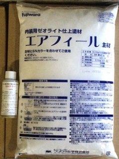 エアフィール 内装用ゼオライト仕上塗材 (フジワラ化学)