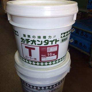 カチオンタイトT 16kgセット ローラー用 (ヤブ原産業)