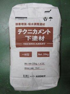 テクニカメント下塗材 20kg(ハネダ化学)