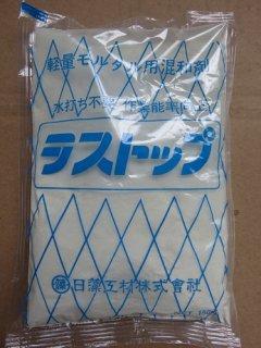 ラストップ150g 網ゴスリ専用混和剤 (日藻工材)