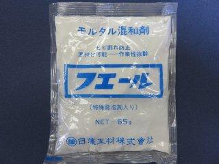 フエール 65g サッシモルタル用混和剤 (日藻工材)