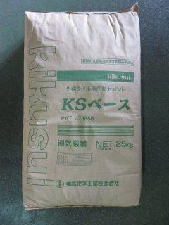 KSベース タイル張り用プレミックスモルタル 25kg (菊水化学工業)