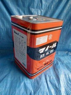 マノール防水剤 18kg(マノール)