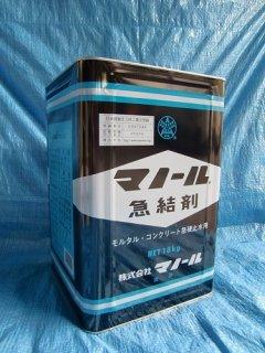 マノール急結剤 18kg(マノール)