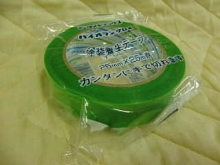 パイオランテープ25mm×25m巻 Y-09−GR(ダイヤテックス)
