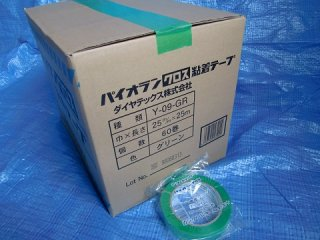 パイオランテープ25mm×25m巻 1箱(60巻入り) Y-09−GR(ダイヤテックス)