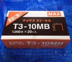 マックス(MAX) ステープル T3-10MB 1000本×20箱入り