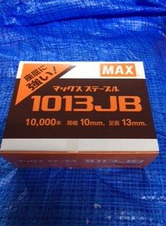マックス(MAX) ステープル 1013JB 1箱(10,000本入り)