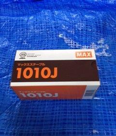 マックス(MAX) ステープル 1010J 1箱(5,000本入り)