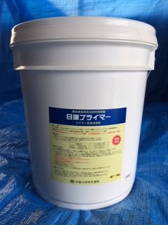 日藻プライマー 18kg 難接着面用カチオン系高浸透型 (日藻工材)