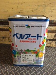 ベルアート 20kg(エスケー化研)