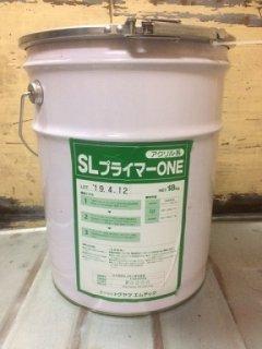 SLプライマーONE 18kg 1回塗りタイプ (トクヤマエムテック)