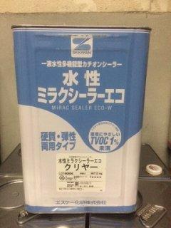 水性ミラクシーラーエコ 15kg(エスケー化研)