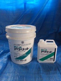 マノール アクリット 18kg カチオン系混入・塗布モルタル接着増強剤(マノール)