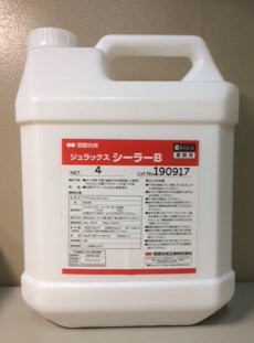 ジュラックスシーラーB 4kg 内外装用アク・シミ止め材(四国化成)