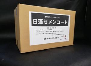 日藻セメンコート 8.4kgセット 粉体1袋+混和液1本 セメント系コート材(日藻工材)