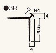 ニューツーウェーコーナー定木3R 1.82m NT3RW1/NT3RN1 ケース/ 200本入り(フクビ化学)