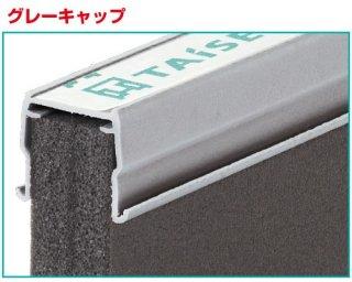 エキスパンタイ TJ-20×60 グレー 80本入り/1ケース(タイセイ)