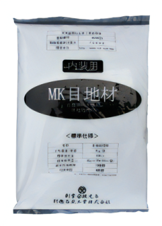 MK目地材 4kg×5袋入り(村樫石灰工業)