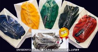 DIVISION マスク5枚セット
