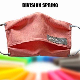 Division MASK