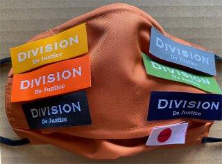 Division タグが選べる(orange ベース)