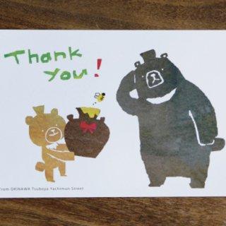 オリジナルポストカード (Thank you!)