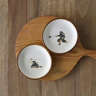 日本豆皿2点セット(ニンジャ)