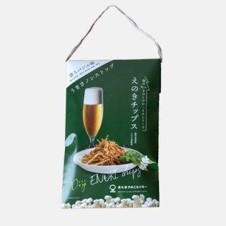 えのきチップス 香りバジル味 20g