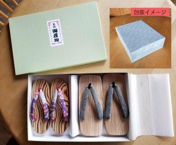 箱入れ・包装(2足)