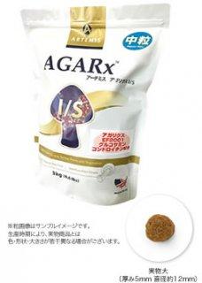 アガリクスI/S(サイズで価格は異なります)