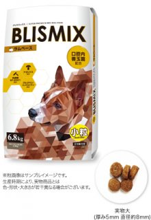 ブリスミックス 犬用 ラム 小粒(サイズで価格は異なります)