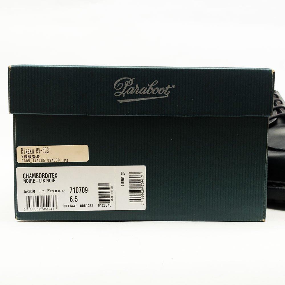 パラブーツ CHAMBORD(シャンボード)Uチップ ブラック サイズ6.5