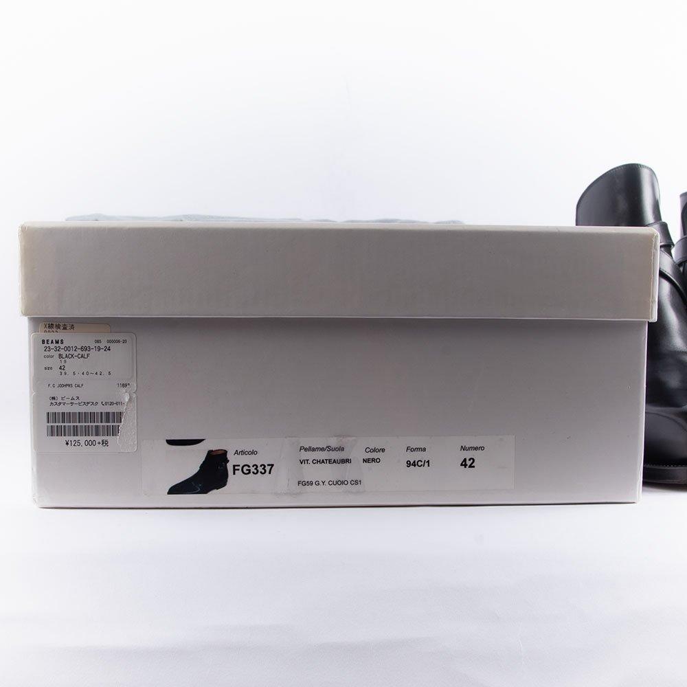 フラテッリ ジャコメッティ FG337 ジョッパーブーツ ブラック サイズ42