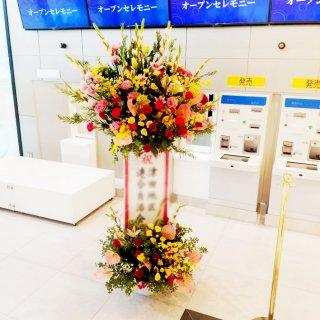 【スタンド2段】20000円おまかせスタンド花