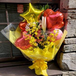【飯塚生花】4000円おまかせ生花バルーン花束(バルーン多め)