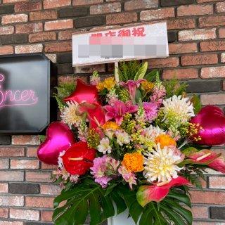 【スタンド1段】15000円バルーン付きおまかせ生花スタンド