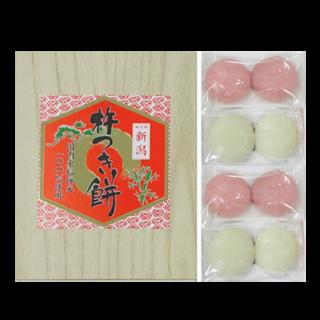 慶寿 紅白杵つき餅 (MKH-4P)