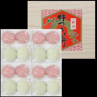 慶寿 紅白杵つき餅 (MKH-8P)