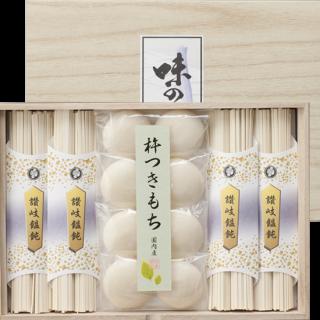 味の宝箱 讃岐饂飩・ 杵つき餅詰合せ(CS-25)