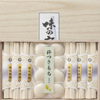 味の宝箱 讃岐饂飩・ 杵つき餅詰合せ(CS-30)