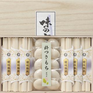 味の宝箱 讃岐饂飩・ 杵つき餅詰合せ(CS-50)