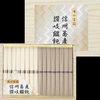 信州そば・讃岐うどん 詰め合わせ(SS-20)