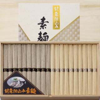 ごま仕込み素麺詰合せ(G-30)