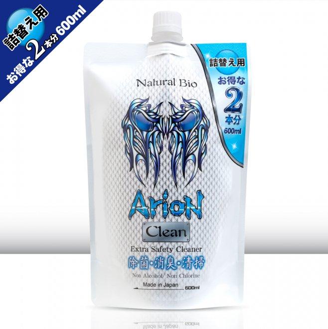 (詰替え)アリオンクリーン / Arion Clean 600ml