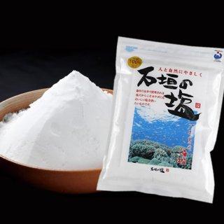 石垣の塩500g