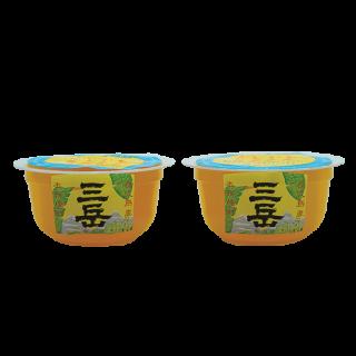 たんかんカクテル(2個入)