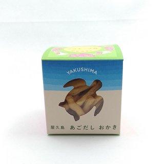 あごだしおかき(マヨネーズ味)